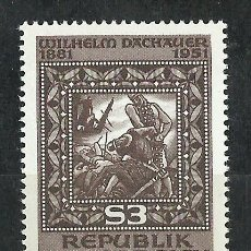 Sellos: AUSTRIA - 1981 - SCOTT 1173** MNH. Lote 222443036