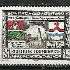 Sellos: AUSTRIA - 1985 - SCOTT 1325** MNH . Lote 140055578