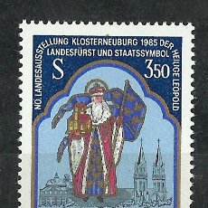 Sellos: AUSTRIA - 1985 - SCOTT 1308** MNH. Lote 222648418