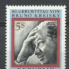 Sellos: AUSTRIA - 1991 - SCOTT 1527** MNH. Lote 222648951