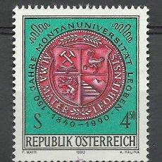 Sellos: AUSTRIA - 1990 - MICHEL 2007** MNH. Lote 222441656