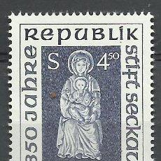 Sellos: AUSTRIA - 1990 - MICHEL 1988** MNH. Lote 222441751