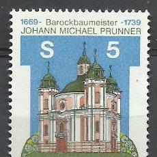 Sellos: AUSTRIA - 1989 - MICHEL 1950** MNH. Lote 222441301