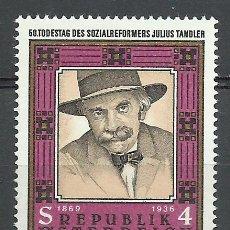 Sellos: AUSTRIA - 1986 - SCOTT 1358** MNH. Lote 222649170
