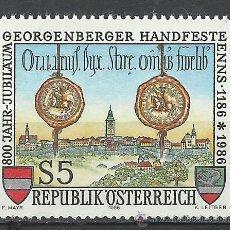 Sellos: AUSTRIA - 1986 - SCOTT 1357** MNH. Lote 222649343
