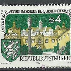 Sellos: AUSTRIA - 1986 - SCOTT 1345** MNH. Lote 222649362