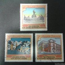 Sellos: SELLOS DE AUSTRIA. YVERT 1846/8. SERIE COMPLETA USADA.. Lote 53024148