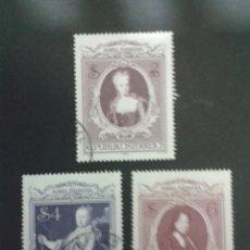Sellos: SELLOS DE AUSTRIA. YVERT 1467/8. SERIE COMPLETA USADA.. Lote 53024169