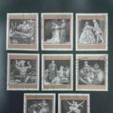Sellos: SELLOS DE AUSTRIA. YVERT 1124/31. SERIE COMPLETA USADA.. Lote 53024319