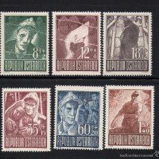 Sellos: AUSTRIA 687/92** - AÑO 1947 - SEGUNDA GUERRA MUNDIAL - PRO PRISIONEROS DE GUERRA. Lote 268171644
