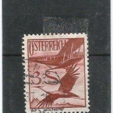 Sellos: AUSTRIA 1925-30 CORREO AEREO . Lote 57712751
