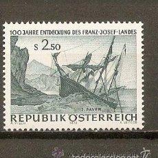 Sellos: AUSTRIA 1973 IVERT 1250 *** 100º ANIVERSARIO DESCUBRIMIENTO DE FRANZ JOSEPH LANDA - PINTURA - BARCOS. Lote 213259863