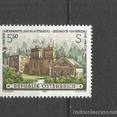 Sellos: AUSTRIA YVERT NUM. 1982 ** SERIE COMPLETA SIN FIJASELLOS. Lote 278320673
