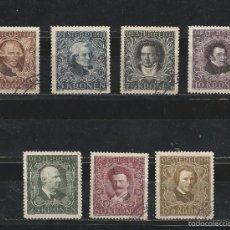 Sellos: AUSTRIA 1922 - COMPOSERS YVERT 290-96 STAMP SET CANCELLED VERY FINE. Lote 60924707