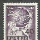 Sellos: AUSTRIA - 1947 - MICHEL 837 // SCOTT 495** MNH. Lote 160773817