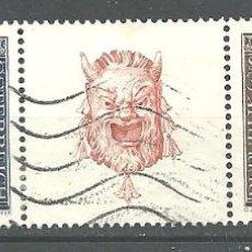 Sellos: YT 1336-37 AUSTRIA 1975. Lote 118178851