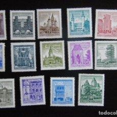 Sellos: AUSTRIA. SERIE COMPLETA. NUEVA MNH**. YVERT Nº 869AA/74A. 1957-65. MONUMENTOS.. Lote 71399887