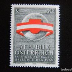 Sellos: AUSTRIA. SERIE COMPLETA. NUEVA MNH**. YVERT Nº 1136. 1969.. Lote 71402279