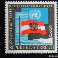 Sellos: AUSTRIA. SERIE COMPLETA. NUEVA MNH**. YVERT Nº 1032. 1965. BANDERAS.. Lote 71457679