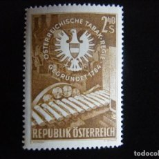 Sellos: AUSTRIA. SERIE COMPLETA. NUEVA MNH**. YVERT Nº 902. 1959.. Lote 71457903