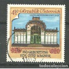 Sellos: YT 1864 AUSTRIA 1991. Lote 151227741