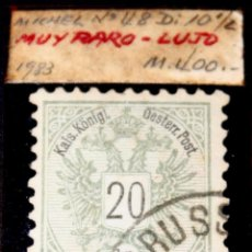 Sellos: SELLO 20 CORONAS AUSTRIA USADO - MUY RARO - MICHEL Nº48. Lote 71729619