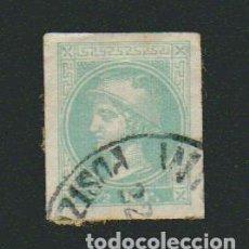 Sellos: AUSTRIA.SELLO PARA PRENSA (1/2 K ).1880.. Lote 74983071