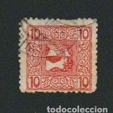Sellos: AUSTRIA.SELLO PARA PRENSA (10 H ).1908-10.. Lote 74984055