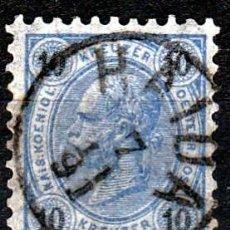 Sellos: AUSTRIA, 1890-1896. EMPERADOR FRANZ JOSEF I . *.MH (17-517). Lote 78303853