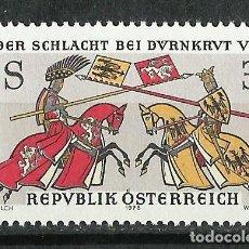 Sellos: AUSTRIA - 1978 - MICHEL 1580** MNH. Lote 222443423