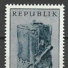 Sellos: AUSTRIA - 1969 - MICHEL 1317** MNH. Lote 222443517