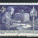 Sellos: AUSTRIA - 1973 - MICHEL 1427** MNH . Lote 160774345