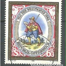 Sellos: YT 1699 AUSTRIA 1986. Lote 95407138