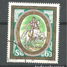 Sellos: YT 1660 AUSTRIA 1986. Lote 95407134