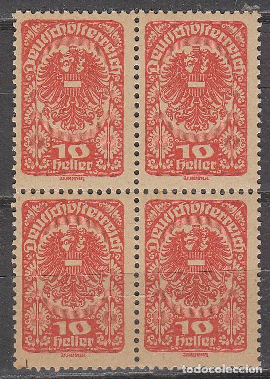 AUSTRIA 272, SELLOS PARA PERIODICOS, NUEVO *** EN BLOQUE DE 4 (Sellos - Extranjero - Europa - Austria)
