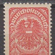Sellos: AUSTRIA 272, SELLOS PARA PERIODICOS, NUEVO ***. Lote 89000120