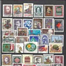Sellos: G252-LOTE SELLOS AUSTRIA SIN TASAR,ANTIGUOS,MODERNO,SIN TASAR,IMAGEN REAL,BONITOS.ALTO VALOR EN CONJ. Lote 94437566