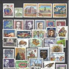 Sellos: G253-LOTE SELLOS AUSTRIA SIN TASAR,ANTIGUOS,MODERNO,SIN TASAR,IMAGEN REAL,BONITOS.ALTO VALOR EN CONJ. Lote 94437602
