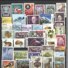 Sellos: G254-LOTE SELLOS AUSTRIA SIN TASAR,ANTIGUOS,MODERNO,SIN TASAR,IMAGEN REAL,BONITOS.ALTO VALOR EN CONJ. Lote 94437642