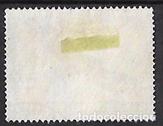 Sellos: AUSTRIA 1950-1953. CORREO AÉREO AVES. USADO LIGERA DOBLEZ. YVERT A-58 - Foto 2 - 94876175