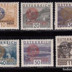 Sellos: 1931 YVERT Nº 398 A / 398 F , CONGRESO DE ROTARY . Lote 95230267