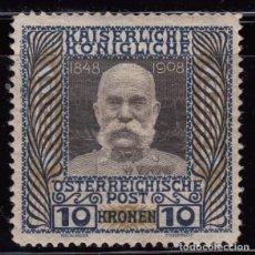 Sellos: 1908 - 1913 YVERT Nº 117 MH . Lote 95231175
