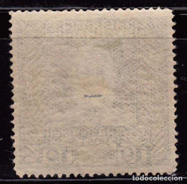 Sellos: 1908 - 1913 YVERT Nº 117 MH - Foto 2 - 95231175