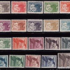 Sellos: 1925 - 1924 YVERT Nº 12 / 31 MH . Lote 95233199