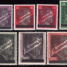 Sellos: 1945 YVERT Nº 543 / 552 MH . Lote 95234835