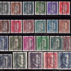 Sellos: 1945 YVERT Nº 553 / 575 MH. Lote 95235383