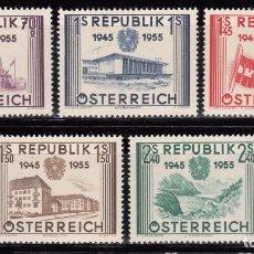 Sellos: 1955 YVERT Nº 845 / 849 MHN . Lote 95263535
