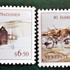 Sellos: NACIONES UNIDAS (VIENA). 51/52 40 ANIVERSARIO ONU. PAISAJE DE INVIERNO Y DE VERANO. CABALLO CON CARR. Lote 152079004