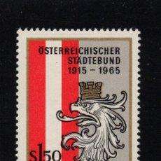 Sellos: AUSTRIA 1031** - AÑO 1965 - 50º ANIVERSARIO DE LA UNIÓN DE MUNICIPIOS. Lote 228368500