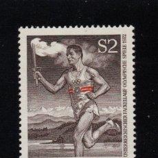 Sellos: AUSTRIA 1222** - AÑO 1972 - PASO DE LA ANTORCHA OLÍMPICA POR AUSTRIA. Lote 228368545
